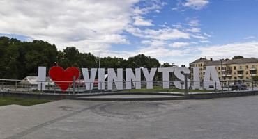 About Vinnitsa
